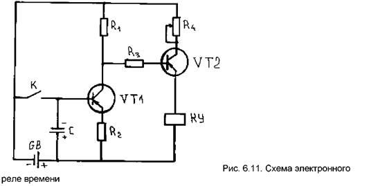 Транзистор открыт, при этом