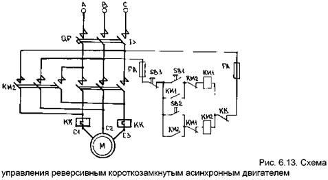 qf на электрической схеме